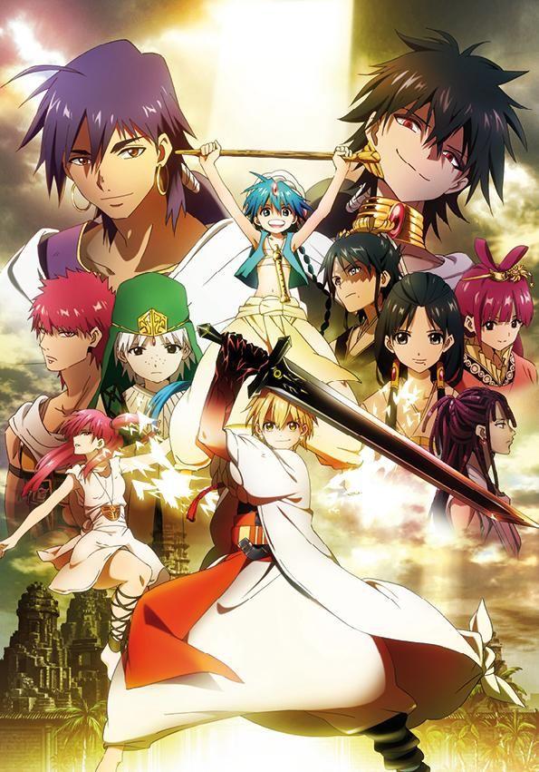 Magi 1, The Labyrinth of Magic à regarder sur Anime