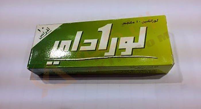 دواء لوراداي Loraday أقراص وشراب لعلاج الحساسية والتخلص من الكحة وهو علاج قوي وفعال للحساسية التي ينتج عنها الكحة والاحتقان كما أنه يوجد فوائد وأض Gum Candy