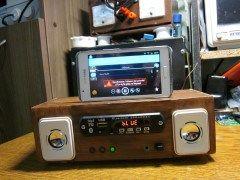 Mp3 portable