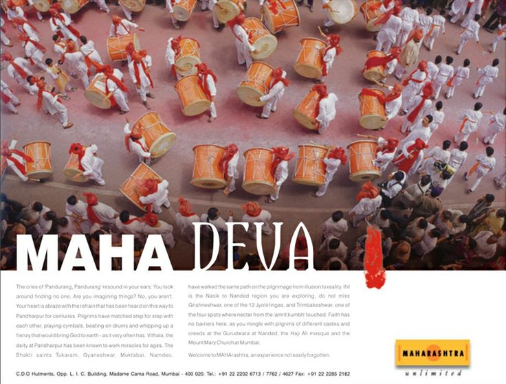 Maharashtra Tourism - MAHA Press Campaign - Ad 02