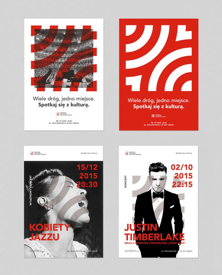 Graphic Design Inspiration Gallery | From up North
