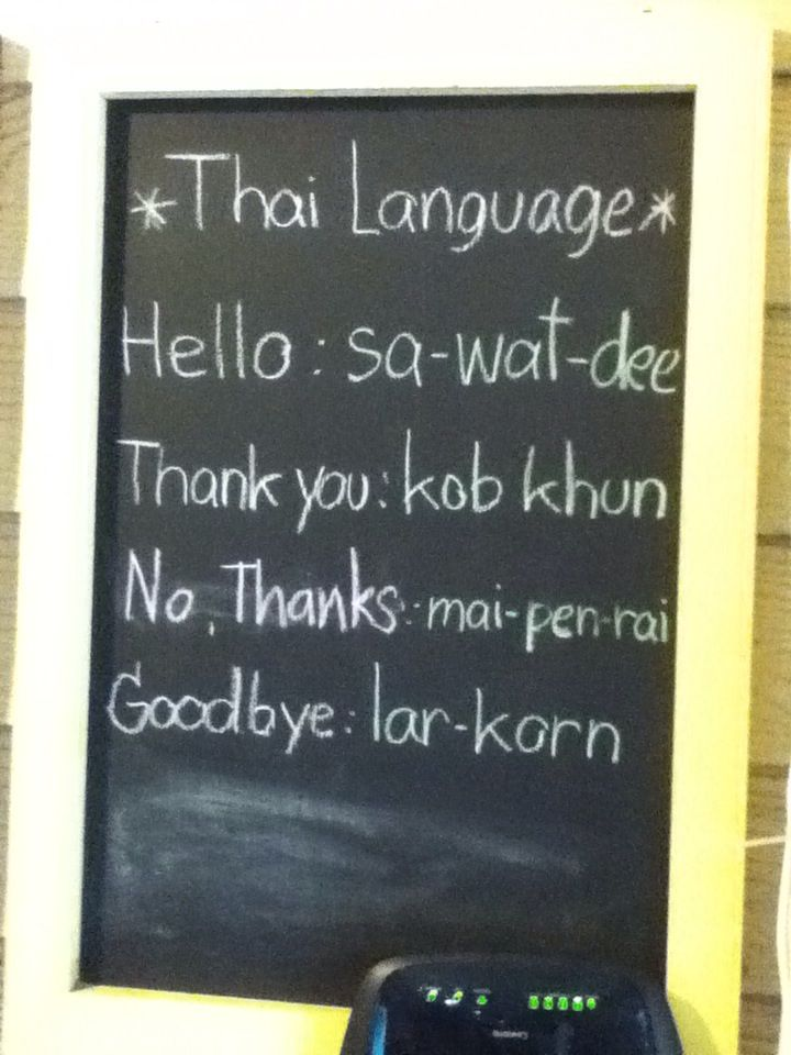 Photo of the Day: Thai Language Basics