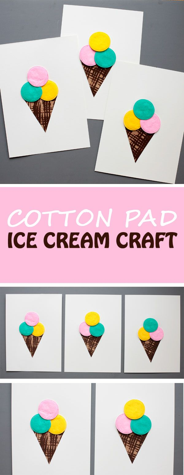 Ice cream craft for kids. It combines cotton pad coloring activity with fork painting technique. Fun and easy summer craft for toddlers, preschoolers and older kids. | at Non-Toy Gifts