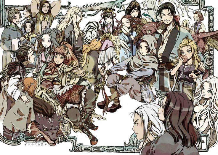 十二国記 Juuni Kokki/Twelve Kingdoms - fanart