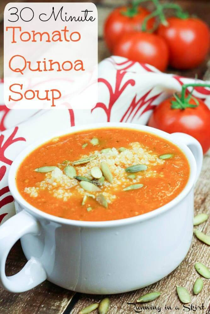 Tomato Quinoa Soup - Complete vegetarian or vegan meal on your table in less than 30 minutes! quick & easy!   Running in a Skirt