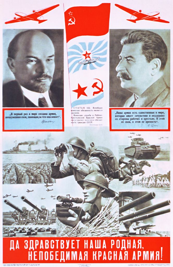 """Russian WW2 1939 """"Long live our dear and invicible Red Army"""""""