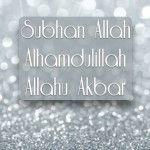 Subhan Allah , Alhamdulillah , Allahu Akbar | Best Islamic FB Cover Photo
