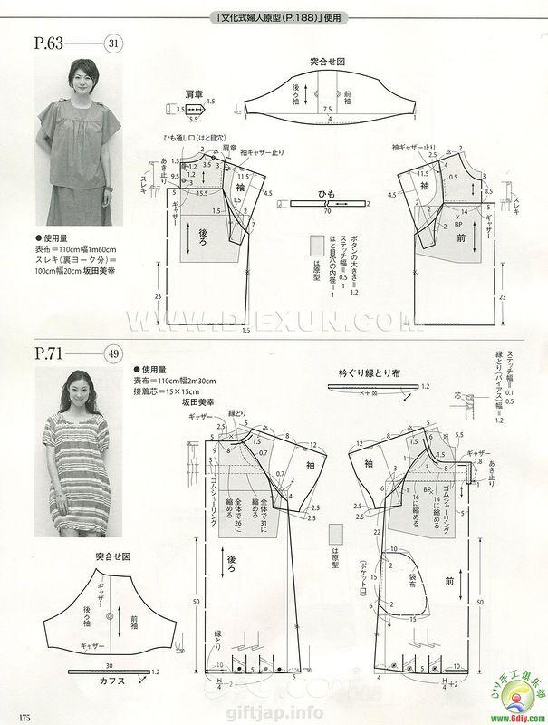 giftjap.info - Интернет-магазин   Japanese book and magazine handicrafts - MRS STYLE BOOK 4-2011