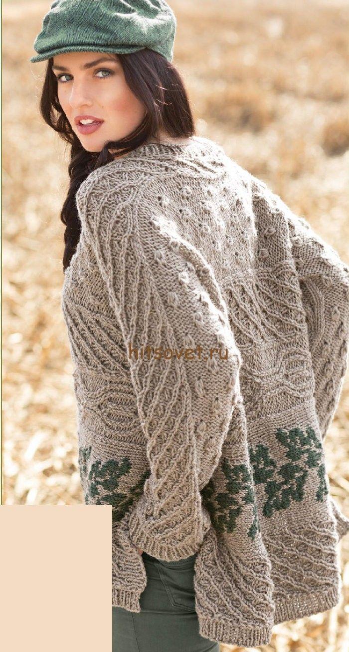 Свободный пуловер с аранами http://hitsovet.ru/svobodnyj-pulover-s-aranami/