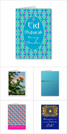 Eid Greeting Cards from Posh and Painterly
