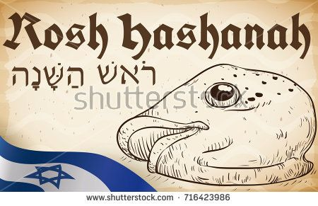 Banner with traditional fish head in hand drawn style over scroll paper and Israel's flag to celebrate Jewish New Year or Rosh Hashanah (written in Hebrew).
