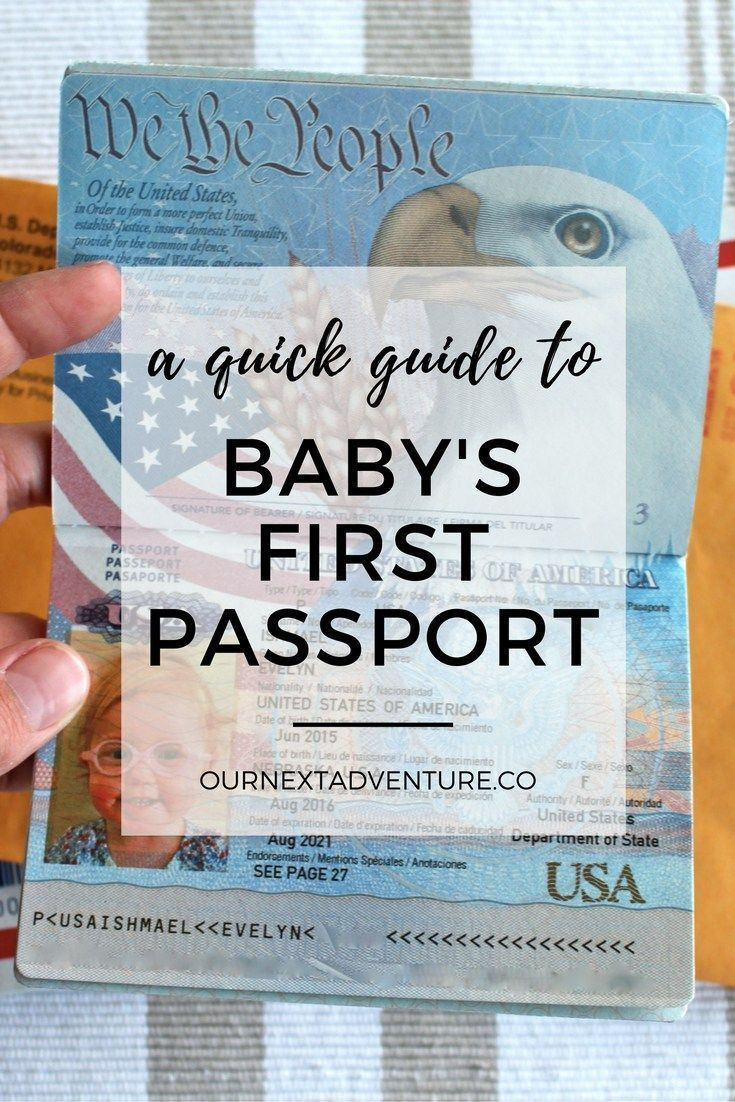 A Quick Guide To Baby's First Passport Passport Requirementsgetting