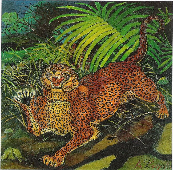 naive art primitivism | Leopard - Antonio Ligabue - WikiPaintings.org