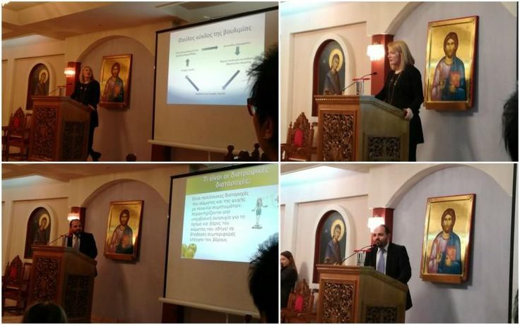 Πραγματοποιήθηκε ομιλία για τις διατροφικές διαταραχές στη Σχολή Γονέων της Μητρόπολης
