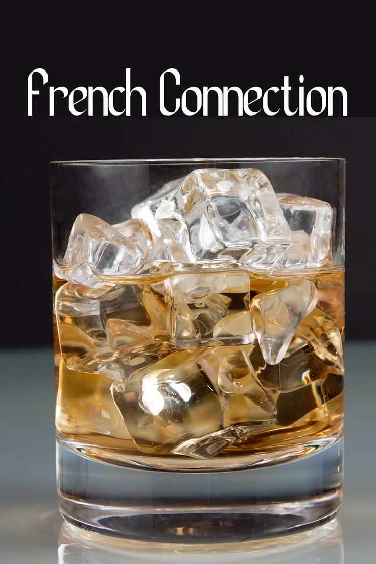 There are many French Connection cocktails and this version is a delicious mix of Cognac and amaretto.