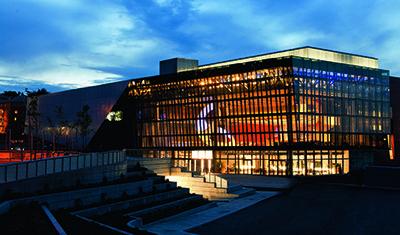 Konserter og happenings i Stavanger Konserthus