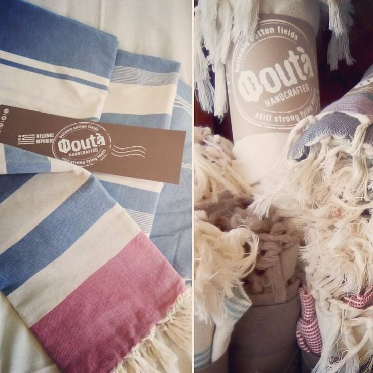 Stripe towel.cotton.boho.vintage.Fouta is a company dedicated to producing high quality, handcrafted goods that are 100% cotton and made in Greece.