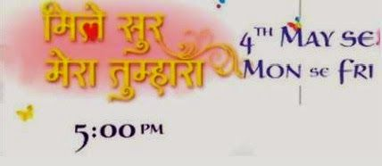 Mile Sur Mera Tumhara Zee tv serial  Satr cast