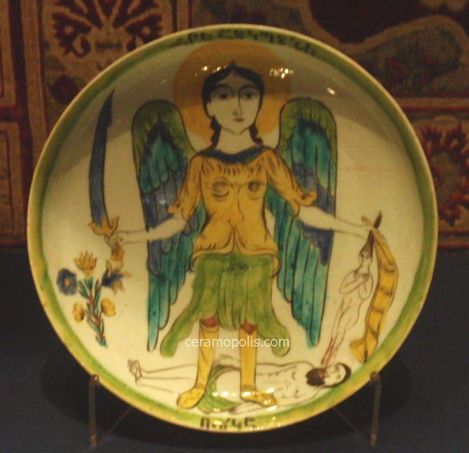 Kutahya Plate Archangel Michael 1718 V London UK