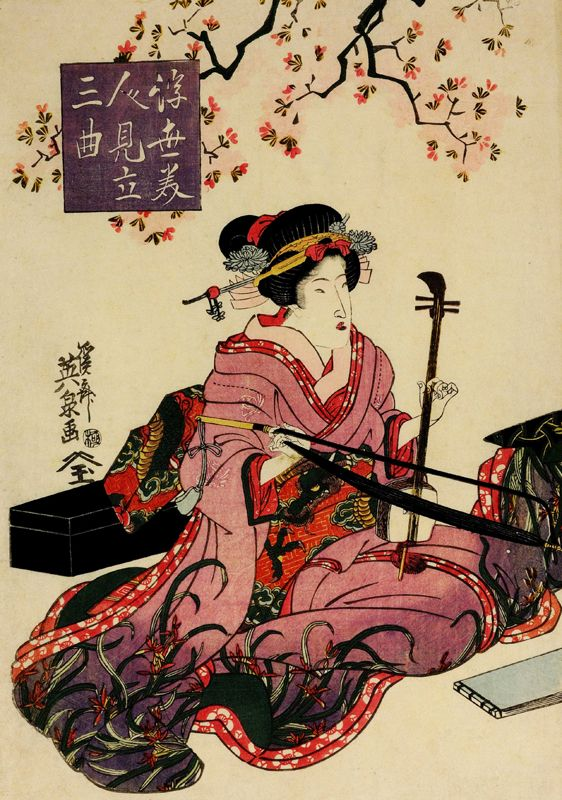 Geisha making music by Keisai Eisen, 1790-1848