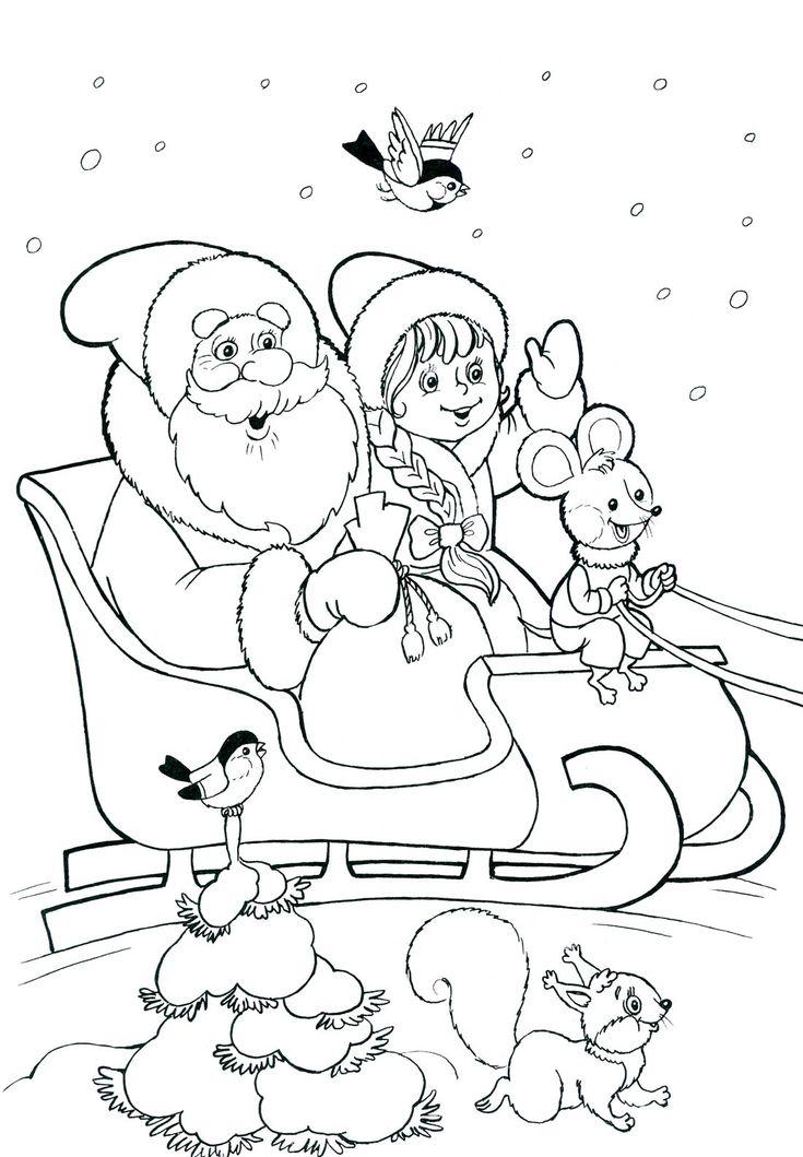 Картинки по запросу новогодние раскраски для детей 2014