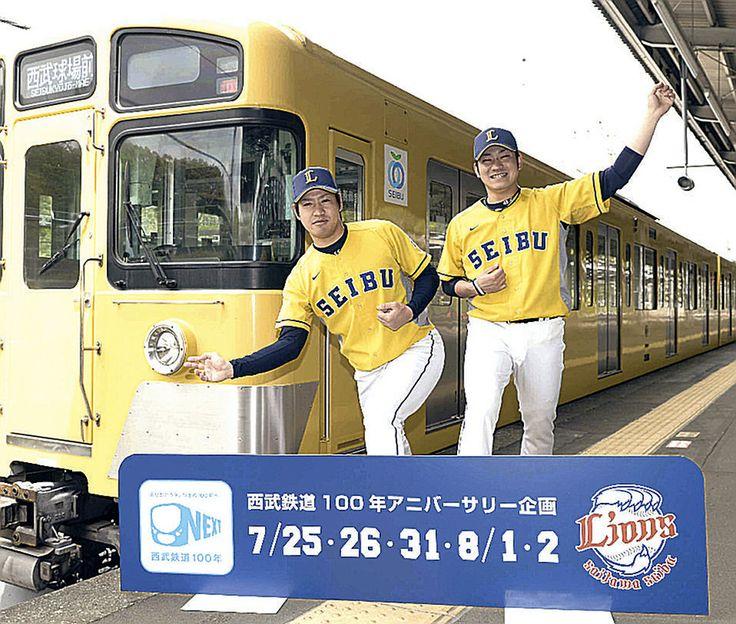 Kazuhisa Makita and Tomomi Takahashi (Saitama Seibu Lions)