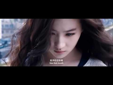ccc001 最新愛情電影【露水紅顏】主演:劉亦菲 Rain 唐嫣 - YouTube
