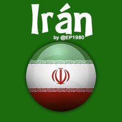 Bandera de Irán Animated Gif for BBM | BlackBerry, Android, iPhone and iPad