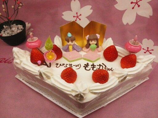 おひなさまデコレーションケーキ   (ひし型)