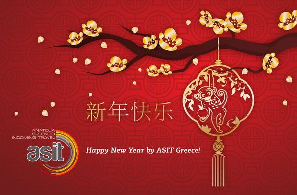 """Our dearest friends in China today welcome the year of 2016! The New Year, also known as the Spring Festival, is marked by the lunisolar Chinese calendar, so the date changes from year to year. The festivities usually start the day before the New Year and continue until the Lantern Festival, the 15th day of the new year. Chinese New Year 2016 will be a year of the Monkey. """"Monkeys"""" are witty, intelligent and have a magnetic personality! We wish you a happy, creative and prosperous 2016!!!"""