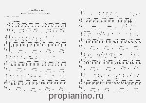 """Ноты песни """"Лесной олень""""1"""