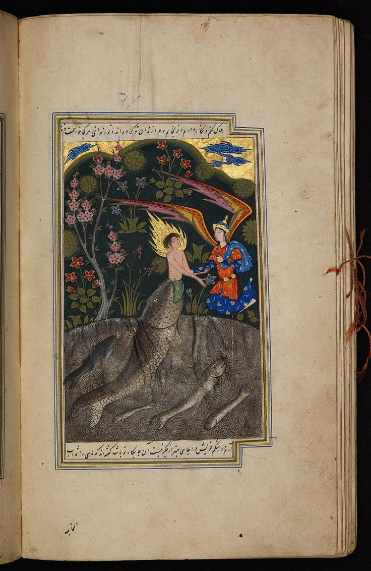 Yūnus (Jonas) and the fish - Qisas al-anbiya. Digital Collections of the Berlin State Library