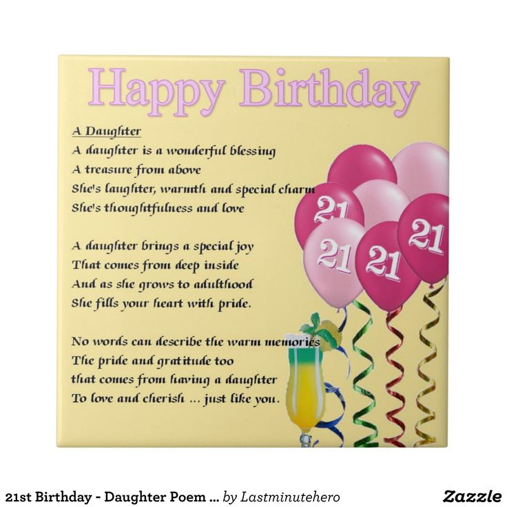 21st Birthday Daughter Poem Tile Birthday