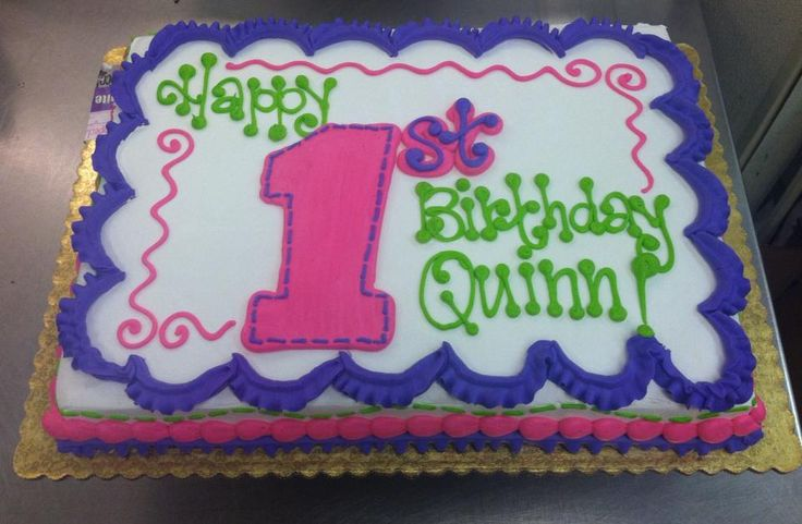 Happy 1st birthday Sheet Cake by Stephanie Dillon LS1 Hy-Vee