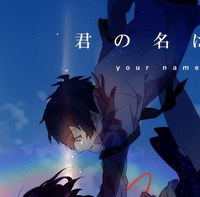 your name anime wallpaper iphone download 1242x2688 kimi no na wa your name iphone xs max wallpaper anime wallpapers images photos and background for desktop