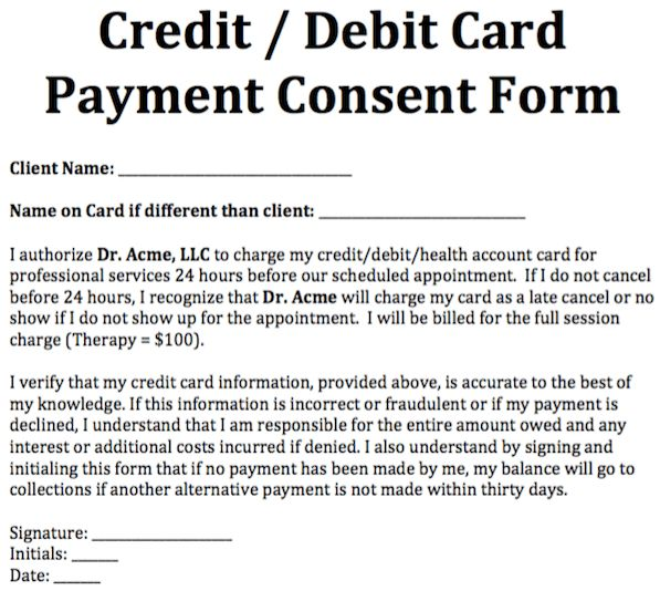 Credit / Debit Card Payment Consent Form