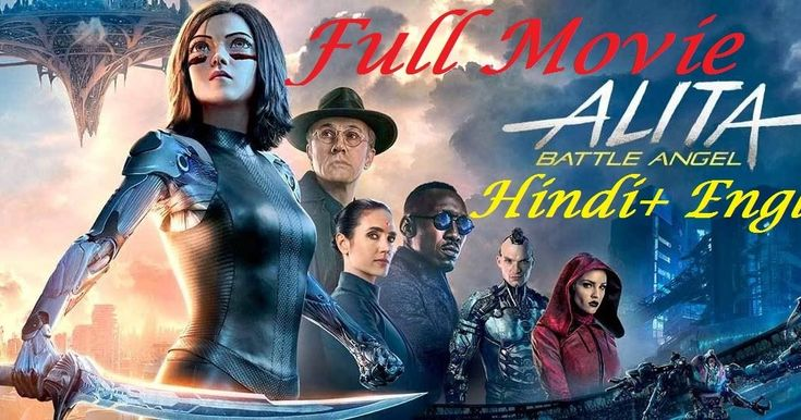 Download Alita Battle Angel Full Movie 2019 HDRip 300Mb Hindi Dubbed 480p 720p Film filmywap Torrent