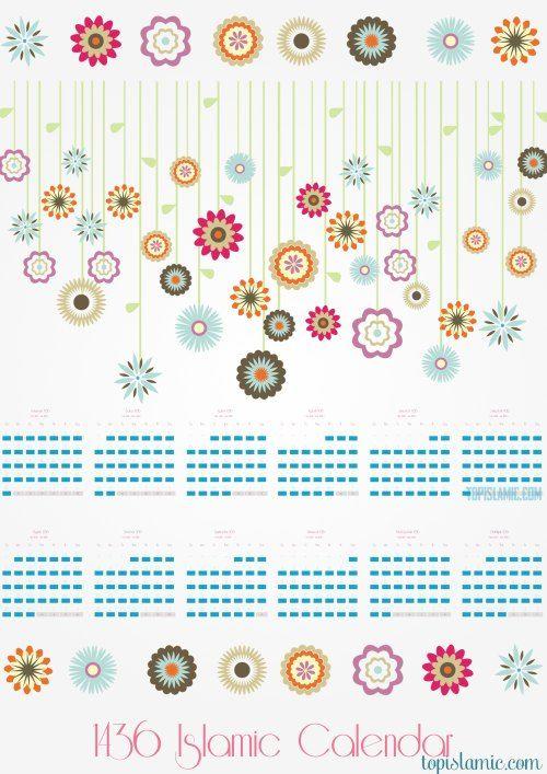 floral islamic calendar 2015 1436 hijri a5