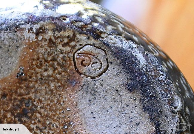Nick Strather Pottery bottle - not sure of the maker, could be Nick Stather, but if anybody recognises the mark it would be good to know who made it.