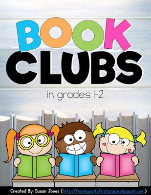 Book Clubs in First Grade - TGIF! - Thank God It's First Grade!