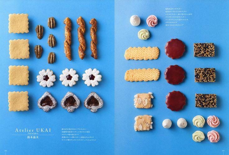 Amazon.co.jp: 保存版 プティフール ~焼き菓子、生菓子、コンフィズリー 110種の小さなスペシャリテ~: 柴田書店: 本