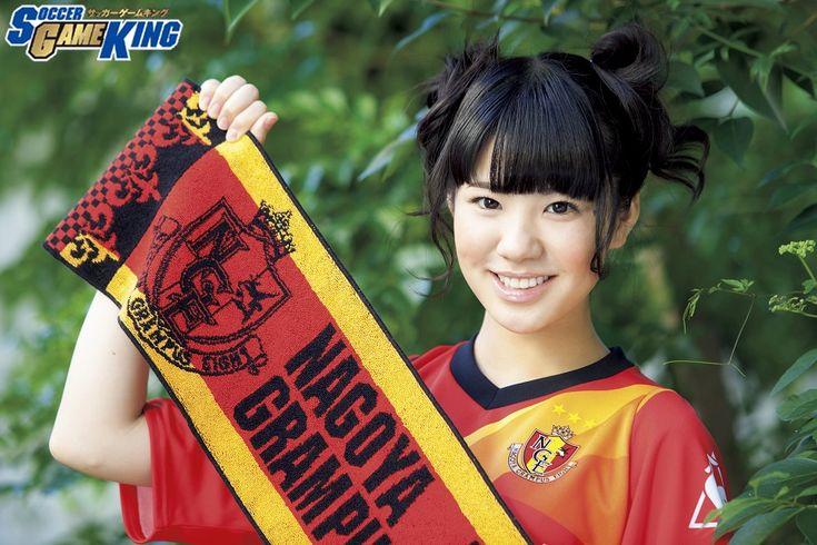 ▼23Aug2014サッカーキング|SKE48 梅本まどか「宮市くんは同級生なんです。頑張ってるところを見るのはうれしいですよね♪」 http://www.soccer-king.jp/bijotoshukyu/article/224032.html #梅本まどか #Madoka_Umemoto #SKE48