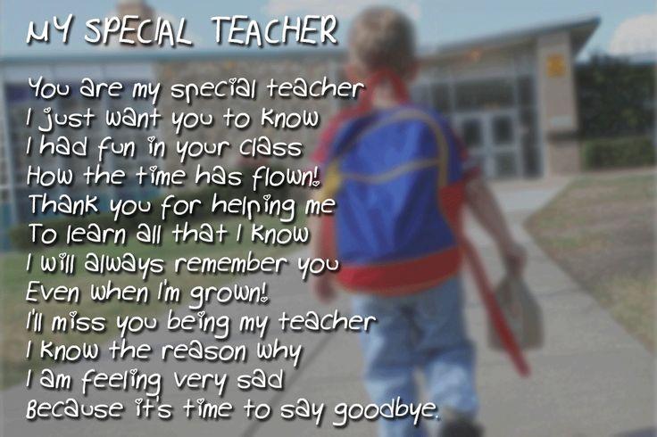"""""""My Special Teacher"""" printable teacher appreciation poem"""