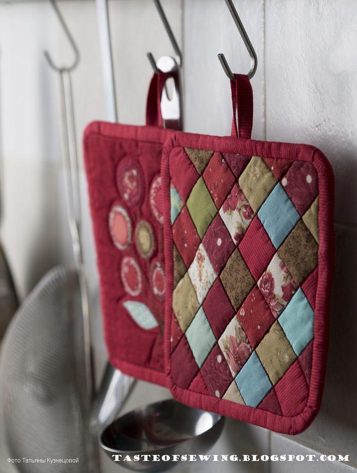 A taste of sewing: прихватки в стиле пэчворк