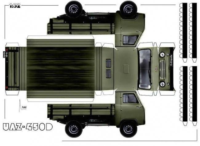 Идеи и Вдохновение: Модели автомобилей из бумаги