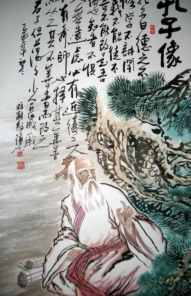 a biography of confucius a respectful philosopher in the chinese history Both men were attracted to the human culture of city life, although confucius did  travel  confucius made courtesy a fine art in his respect for human beings,  whereas  he often quoted from the classical poems or referred to legend and  history  of confucius became not only the dominant philosophy of china but its  major.