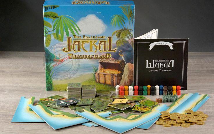 Игра Шакал: Остров Сокровищ