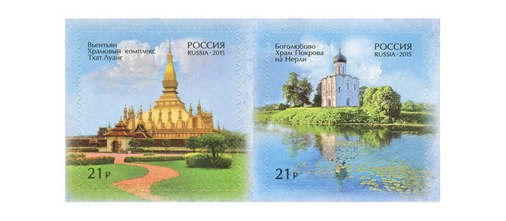 COLLECTORZPEDIA Russia-Laos Joint Issue - Church of the Intercession on the Nerl and Pha That Luang