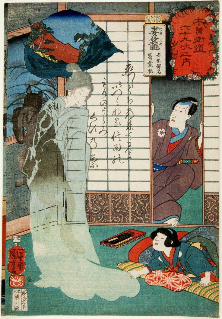 Abe no Yasune watching his wife change into a fox-spirit by Utagawa Kuniyoshi, 1852 (PD-art/old), Muzeum Narodowe w Krakowie (MNK)