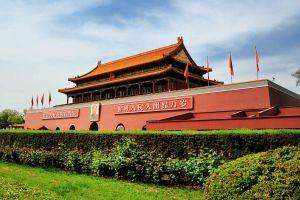 Pechino- Piazza Tienamen ha segnato la Storia!Cina - Snapshots
